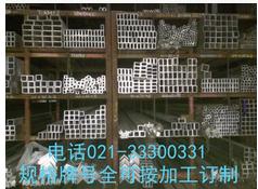 上海飞轮5052/5082/LF4/6061/LD30 铝方管 国家环保厂家现货订做