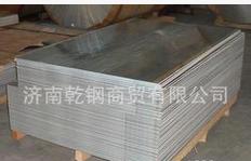 厂家直销 1060铝板 1.0*1.2*2.4
