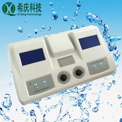 XZ-0165多参数水质分析仪