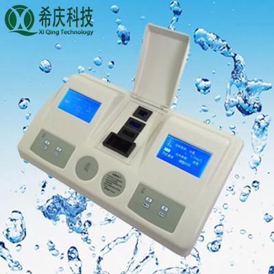 XZ-0135多参数水质分析仪