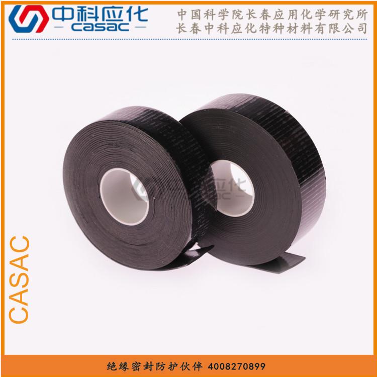 HB1503半导电胶带 等同3M13#半导电胶带