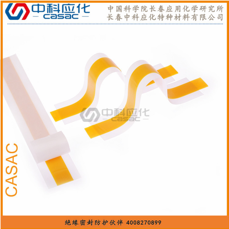 供應haibo膠帶HB1104T透明應力疏散膠電纜附件配套膠帶
