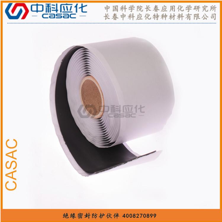 供应haibo胶带HB1505阻燃防水胶带