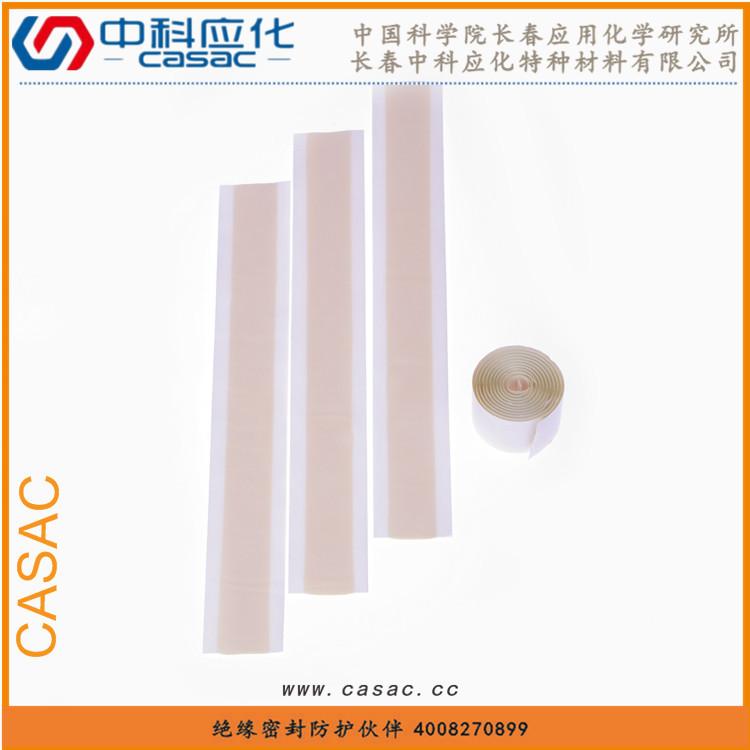 供應HB1101普通填充膠冷熱縮電纜附件配套膠帶