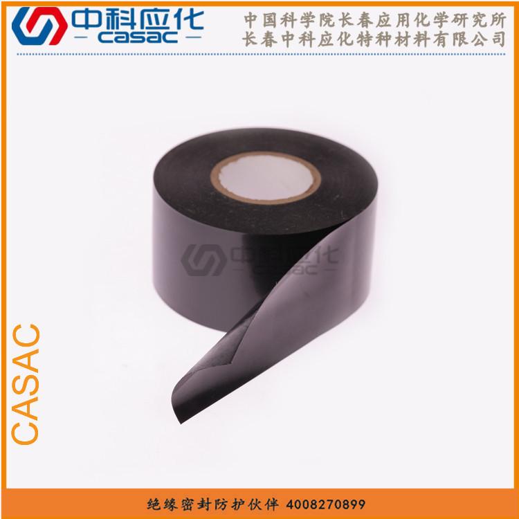 供應haibo膠帶HB1401 PVC環保阻燃帶低壓電纜修補帶