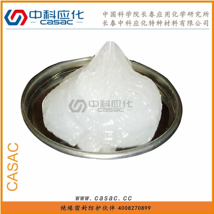 供应haibo胶带HB1108硅脂膏