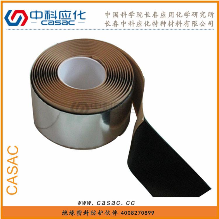供應haibo膠帶HB3502鋁箔基丁基防水膠帶