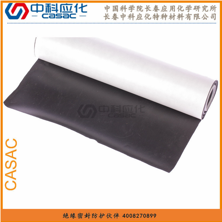 供應haibo膠帶防水卷材絕緣密封防腐膠帶