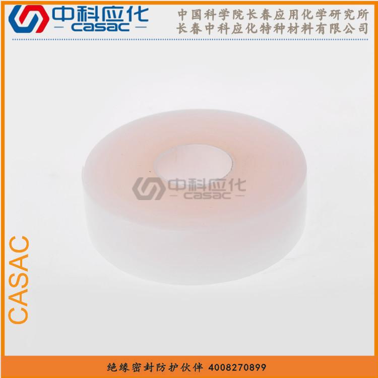 供應haibo膠帶HB1524耐溫標識保護帶