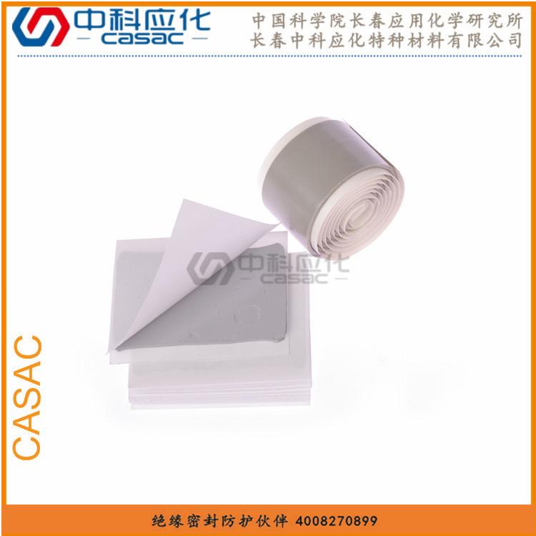 供應haibo膠帶HBT1103 防水密封膠
