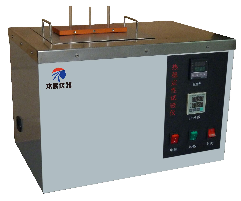 BG5112热稳定性试验机