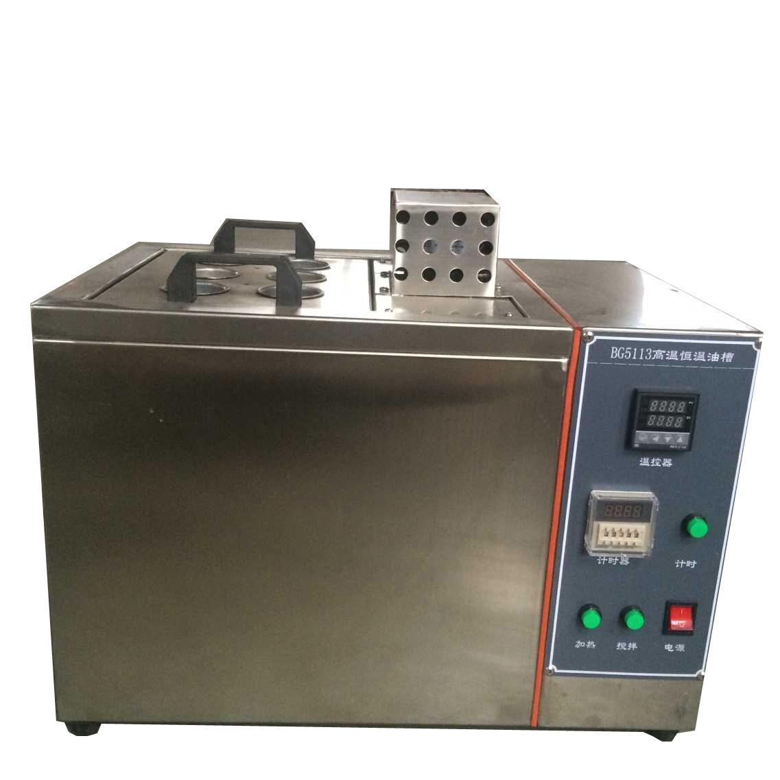 BG5113高温恒温油槽