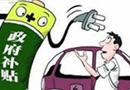 金龙汽车新能源骗补致净利下调 幅度或达76.9%