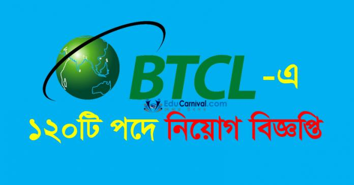 BTCL取消招标 被下令赔土耳其Netas电信