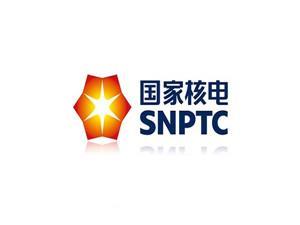 中国国家核电有意投资150亿英镑英国核电站