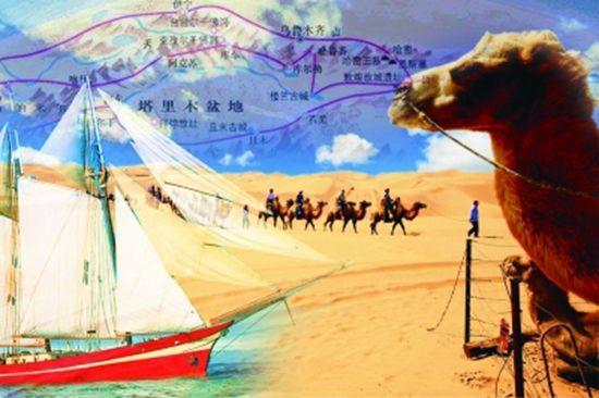 蒋锡培:一带一路机遇下中国企业应抱团出海