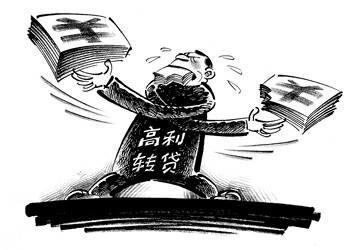 涉嫌高利转贷牟私利 湖南机电商会10名正副会长被起诉