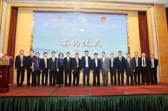 亨通集团与华西集团签约设立合资公司