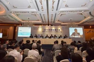中广核电力2016年度股东大会在港召开