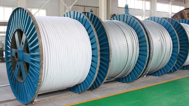 宜兴线缆行业以质拓市场