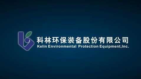 科林环保欲弃主业 加速布局光伏业务
