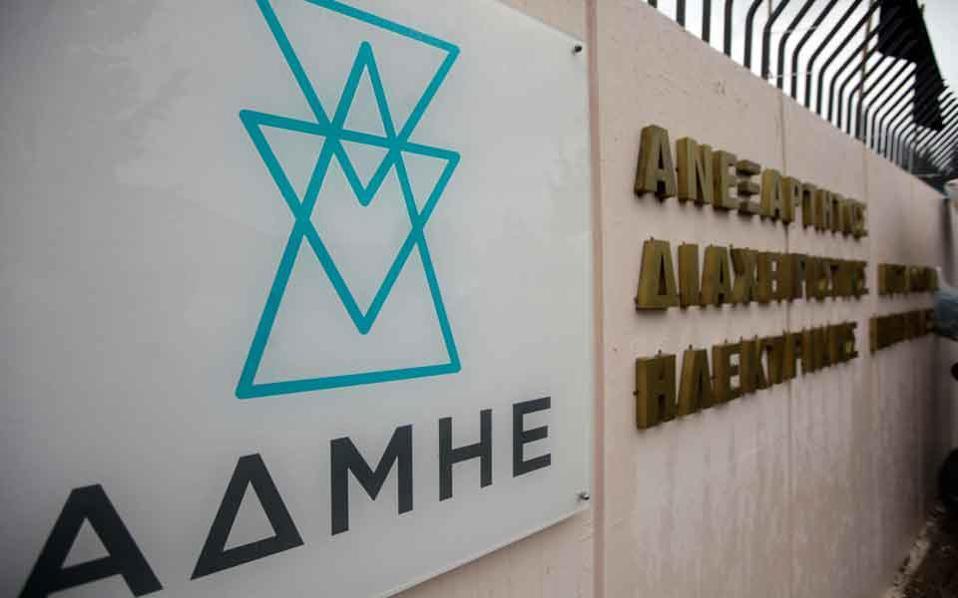国网刚上任 ADMIE就电网互联项目被下最后通牒
