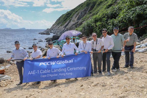 亚非欧-1海底电缆系统成功登陆香港