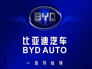 太原供电公司助比亚迪推动电动汽车充电桩建设
