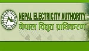 尼泊尔电力局招标加德满都山谷地下电缆项目