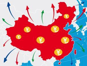 未来10年中国对外投资有望达1.5万亿美元