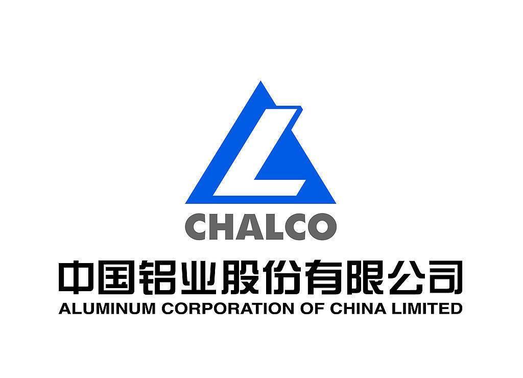 中国铝业2017年上半年实现净利润7.5亿元 强劲扭亏