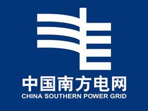 南方电网统调负荷达1.61亿千瓦 创今年第五次新高