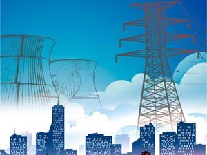 8月份湖南省规模工业发电量同比增长6.8%