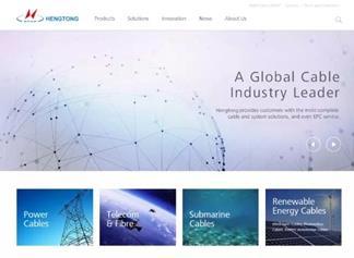 亨通澳洲网站正式上线