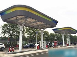 全国首家立体化电动公交车充电站正式投入运营