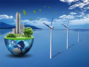 节能风电三季度净利润65.84亿元 同比增长3.65%