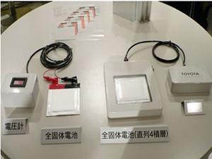 丰田自主研发固态电池技术 不与其他合作企业分享