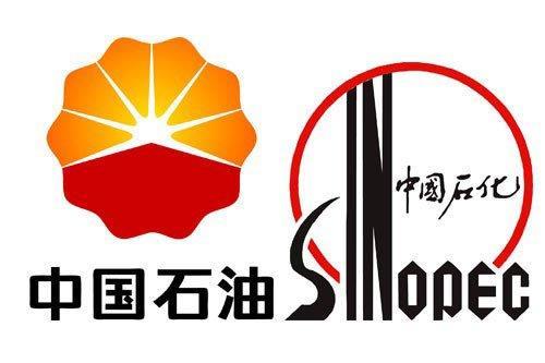 前三季中国石油中国石化日赚超2亿元