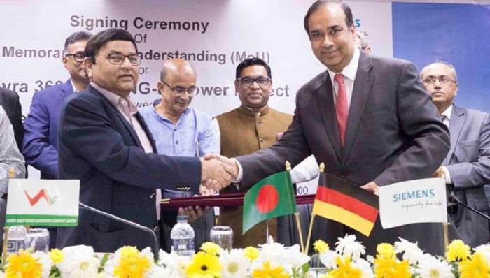 3600兆瓦:孟加拉国筹建最大LNG发电站
