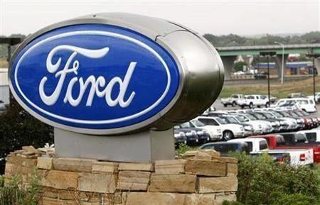 福特与众泰强强联合 建合资公司生产电动汽车