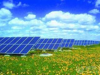 河南规范光伏扶贫项目 单个村级电站容量最大500千瓦