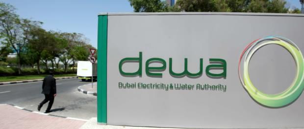 到2030年迪拜电力和水资源项目将节支190亿美元