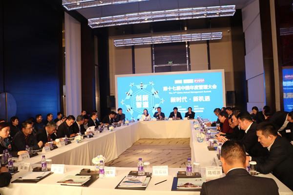蒋锡培:中国新时代需建立具有全球竞争力的环境
