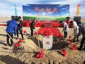 天宏阳光3.7亿元清脉风电场将于明年底建成投产