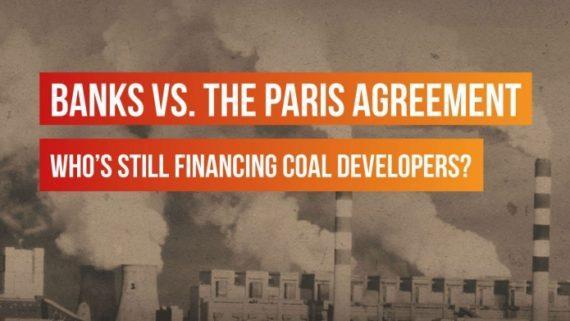过去三年全球大型银行煤炭投资规模达6300亿美元