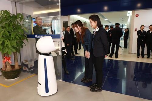 全国首家智能供电营业厅亮相深圳南山