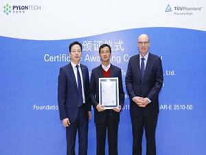 中兴派能获得全球首张储能系统VDE证书