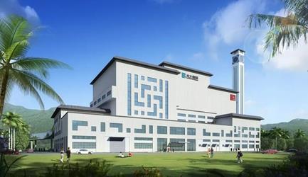光大国际签署三个垃圾发电项目 总投资9.77亿
