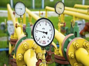 国家发改委查处部分供气供暖企业价格违法行为
