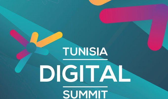 突尼斯获贷1.43亿欧元用于数字化建设和人才培训